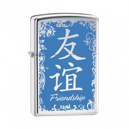 ACCENDINO ZIPPO ANTIVENTO A BENZINA LIGHTER FRIENDSHIP 28065
